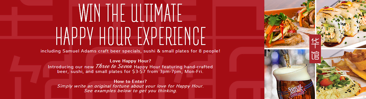Enter the PF Changs Spark Something New contest for your chance to win the ULTIMATE happy hour experience. Details here!